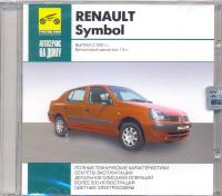 renault symbol 2004 инструкция